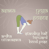 Yoga. Standing half forward bend pose. Royalty Free Stock Photo