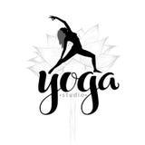 Yoga studio logo Royalty Free Stock Photos