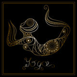 Yoga 18 Royalty Free Stock Photography