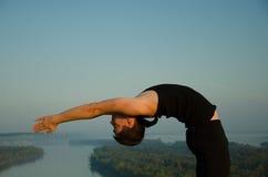 Yoga: Styrka, harmoni och lugn Arkivfoton
