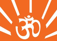 Yoga Symbol Aum Stock Photo