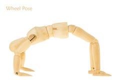 Free Yoga Wheel Pose Stock Photography - 44146462