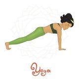 Yoga. Women's Yoga Urdhva Chaturanga dandasana (Hatha yoga Stock Photos