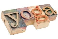 Yogawoord in houten type royalty-vrije stock foto's