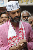 Yogendra Yadav Stockfotos