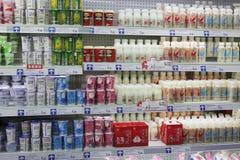 Yogur en el supermercado de Chongqing Imagenes de archivo