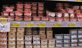 Yogurts Stock Image