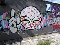 Yogyakarta ściany sztuka - Indonezja 4 Obrazy Royalty Free