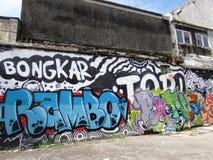 Yogyakarta ściany sztuka - Indonezja 3 Obrazy Stock