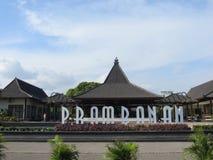 Prambanan Temple Compounds in Yogyakarta. Yogyakarta, Indonesia - October 31, 2018: Main entrance building of Prambanan. Prambanan Temple Compounds, built in the stock images