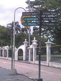 Yogyakarta miasta punkt Zdjęcia Stock