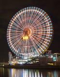 Yokohama Stockbilder