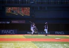 Yokohama Baseball Stadium Royalty Free Stock Photo