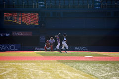 Yokohama Baseball Stadium Stock Photos