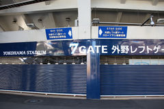 Yokohama Baseball Stadium Royalty Free Stock Photos