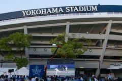 Yokohama baseballstadion Royaltyfri Fotografi