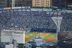 Yokohama baseballstadion Royaltyfria Foton