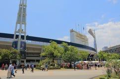 Yokohama baseballstadion Japan Arkivbild