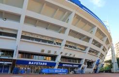 Yokohama baseballstadion Japan Royaltyfri Bild