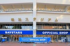 Yokohama baseballstadion Japan Royaltyfri Fotografi