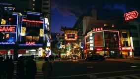 Yokohama China Town. A night shot of one of the famous Yokohama China town entrances Stock Images