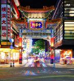 Yokohama Chinatown Stock Photo