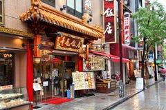 Yokohama Chinatown Στοκ φωτογραφία με δικαίωμα ελεύθερης χρήσης