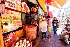 Yokohama Chinatown lizenzfreie stockbilder