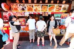 Yokohama Chinatown stockbilder