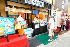 Yokohama Chinatown stockfotografie