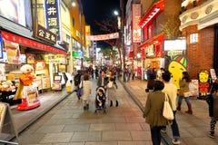 Yokohama Chinatown lizenzfreie stockfotos