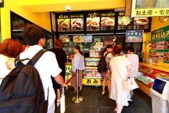Yokohama Chinatown Stock Photography