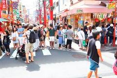 Yokohama Chinatown Stock Image