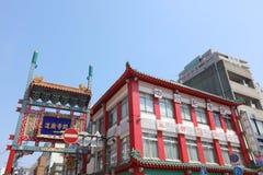 The Yokohama Chinatown Goodwill Gate Royalty Free Stock Images