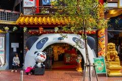 Yokohama Chinatown in Japan stockfotos