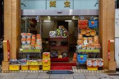 Yokohama Chinatown in Japan stockbild