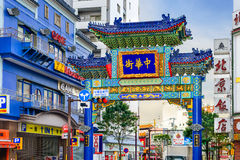 Yokohama Chinatown Royalty Free Stock Photos