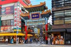 Yokohama Chinatown in Japan Royalty Free Stock Photos