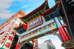 Yokohama Chinatown in Japan Royalty Free Stock Image