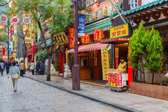 Yokohama Chinatown in Japan Royalty Free Stock Photo