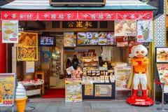 Yokohama Chinatown in Japan Stock Image