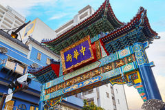 Yokohama Chinatown in Japan Royalty Free Stock Image