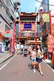 Yokohama Chinatown Royalty Free Stock Image