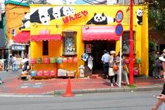 Yokohama Chinatown Royalty Free Stock Images