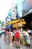Yokohama Chinatown Stock Photos