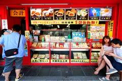 Yokohama Chinatown Royalty Free Stock Photos
