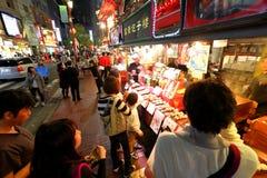 Yokohama Chinatown Royalty Free Stock Photo