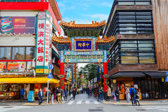 Yokohama Chinatown in Japan Stock Images