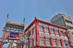 The Yokohama Chinatown Goodwill Gate Stock Images