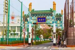 Yokohama Chinatown w Japonia fotografia stock